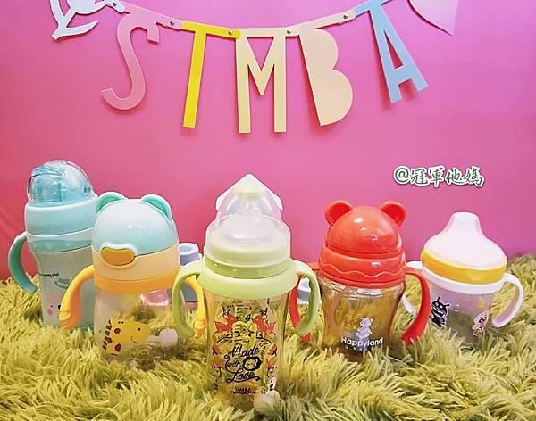小獅王辛巴 simba PPSU奶瓶 自動把手奶瓶 水杯35.jpg