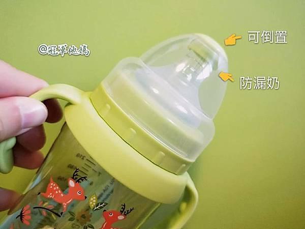 小獅王辛巴 simba PPSU奶瓶 自動把手奶瓶 水杯46.jpg