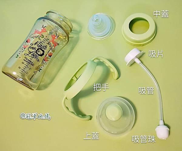 小獅王辛巴 simba PPSU奶瓶 自動把手奶瓶 水杯41.jpg