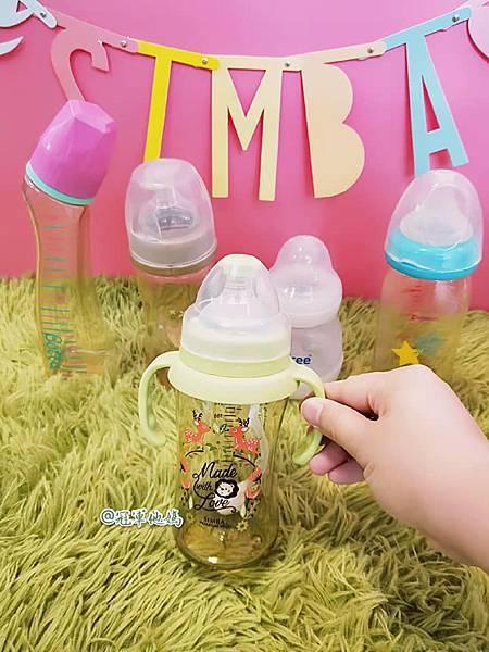 小獅王辛巴 simba PPSU奶瓶 自動把手奶瓶 水杯29.jpg