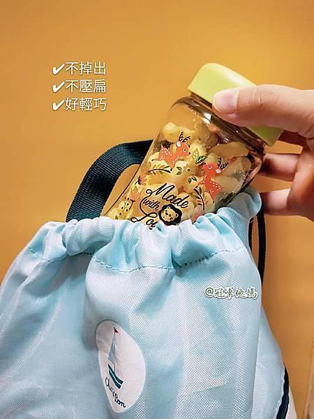 小獅王辛巴 simba PPSU奶瓶 自動把手奶瓶 水杯09.jpg