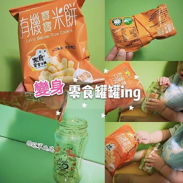 小獅王辛巴 simba PPSU奶瓶 自動把手奶瓶 水杯12.jpg
