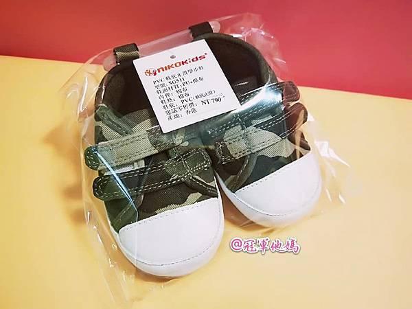 女人知己試用大隊 Nikokids學步鞋 學步鞋 Nikokids軟Q底學步鞋 學步鞋怎麼挑 學步鞋推薦 學步鞋哪裡買06.jpg