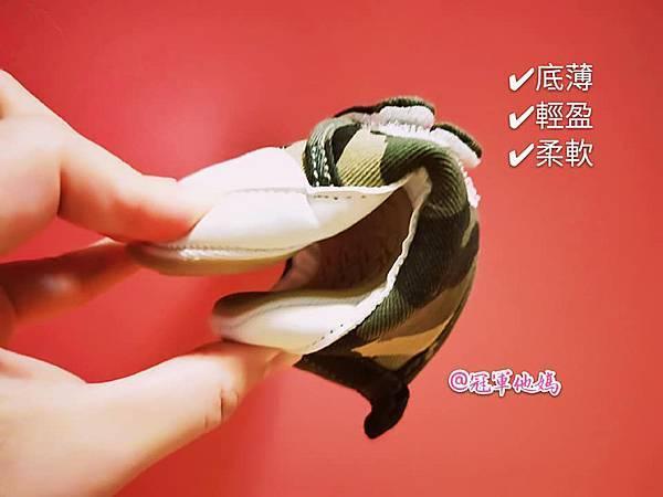 女人知己試用大隊 Nikokids學步鞋 學步鞋 Nikokids軟Q底學步鞋 學步鞋怎麼挑 學步鞋推薦 學步鞋哪裡買12.jpg