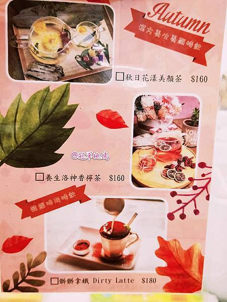 minime kids cafe 韓風親子餐廳  台北東區22.jpg