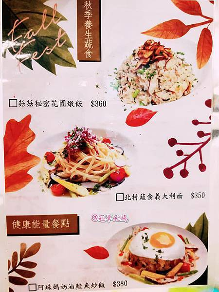 minime kids cafe 韓風親子餐廳  台北東區24.jpg