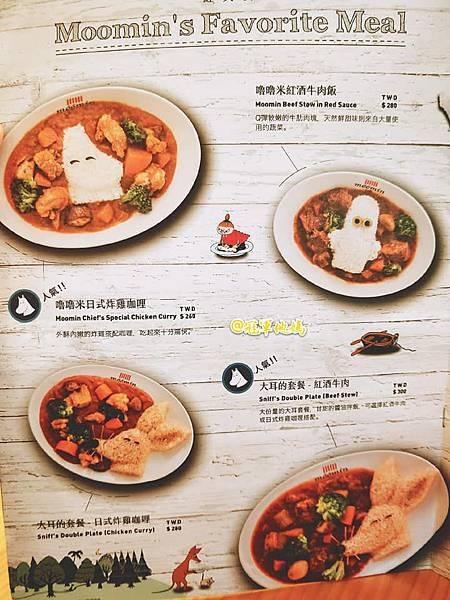 Moomin Cafe 嚕嚕米主題餐廳 網美餐廳 網美打卡 打卡餐廳 親子友善餐廳 嚕嚕米餐廳 台北東區 忠孝復興 忠孝敦化 大安16.jpg