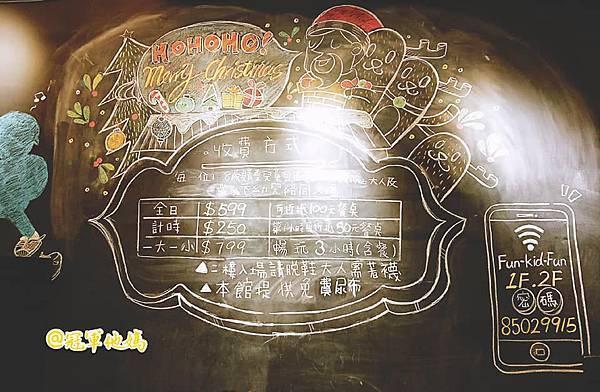 樂童樂室內親子遊樂園   親子友善 美麗華 親子餐廳 親子館 Fun Kid Fun 09.jpg