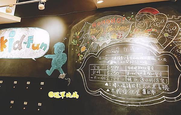 樂童樂室內親子遊樂園   親子友善 美麗華 親子餐廳 親子館 Fun Kid Fun 08.jpg