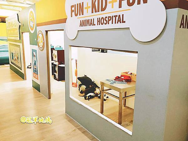 樂童樂室內親子遊樂園   親子友善 美麗華 親子餐廳 親子館 Fun Kid Fun 20.jpg