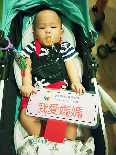英國BabySensory親子教育-PCT童樂匯 感統遊樂區 寶寶感統課程 感覺統合 五感發展 寶寶發展 嬰幼兒發展 寶寶音樂課 寶寶燈光秀89.jpg