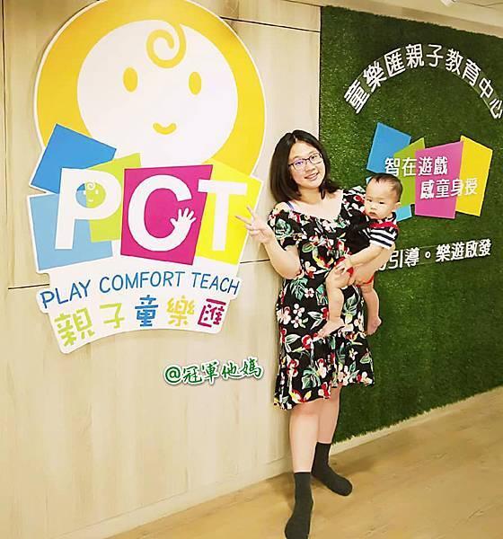 英國BabySensory親子教育-PCT童樂匯 感統遊樂區 寶寶感統課程 感覺統合 五感發展 寶寶發展 嬰幼兒發展 寶寶音樂課 寶寶燈光秀90.jpg