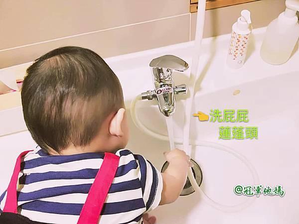 英國BabySensory親子教育-PCT童樂匯 感統遊樂區 寶寶感統課程 感覺統合 五感發展 寶寶發展 嬰幼兒發展 寶寶音樂課 寶寶燈光秀103.jpg