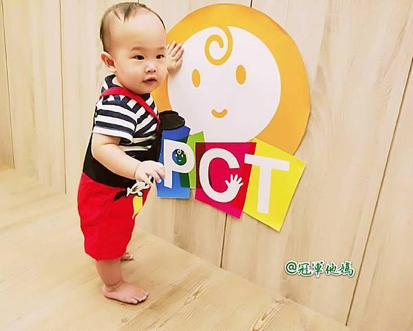 英國BabySensory親子教育-PCT童樂匯 感統遊樂區 寶寶感統課程 感覺統合 五感發展 寶寶發展 嬰幼兒發展 寶寶音樂課 寶寶燈光秀101.jpg