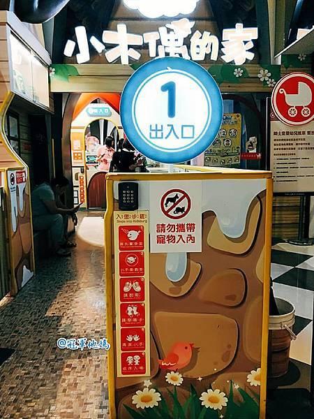 騎士堡 小木偶的家 台中 臺中 親子景點 親子一日遊 推薦03.jpg
