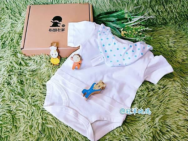 DaddyBrown 恩典寶寶 布朗老爹 會長大的包屁衣 嬰幼兒 內著 寶寶睡衣 連身裝 嬰兒 圍兜 口水巾 奶嘴鍊05.jpg