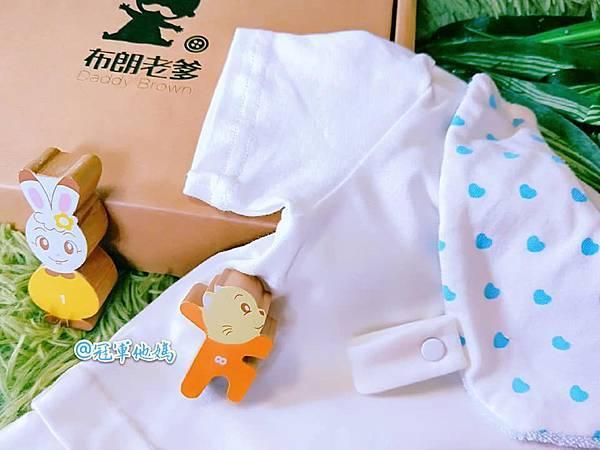 DaddyBrown 恩典寶寶 布朗老爹 會長大的包屁衣 嬰幼兒 內著 寶寶睡衣 連身裝 嬰兒 圍兜 口水巾 奶嘴鍊09.jpg