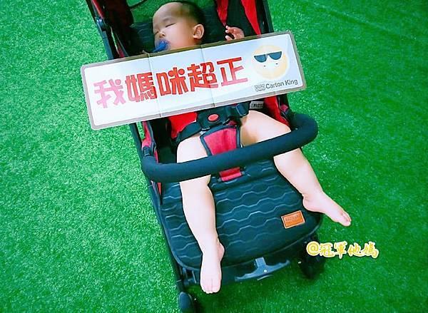 DIDI From Taiwan 高景觀嬰兒推車 高景觀推車 歐系推車 嬰兒手推車 Zachary 輕量型推車 台北輕旅行 臺北輕旅行 推車試用 開箱 實測 推薦65.jpg
