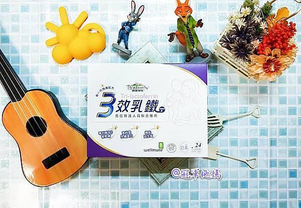 普羅家族 Profamily 3效乳鐵 三效乳鐵 益生菌 葡聚糖 多醣體 流感 流行性感冒 乳鐵蛋白01.jpg
