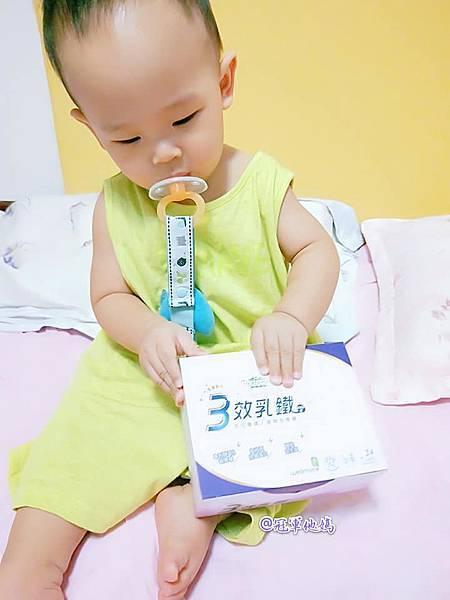 普羅家族 Profamily 3效乳鐵 三效乳鐵 益生菌 葡聚糖 多醣體 流感 流行性感冒 乳鐵蛋白16.jpg