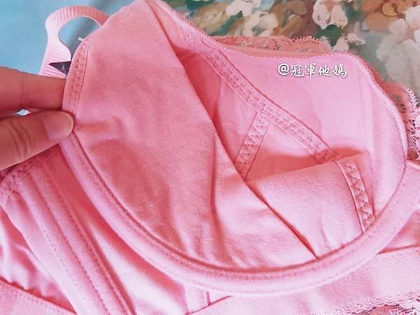 黛瑪內衣 平價內衣 黛瑪內衣評價 好穿內衣 無鋼圈內衣 蕾絲內衣06.jpg