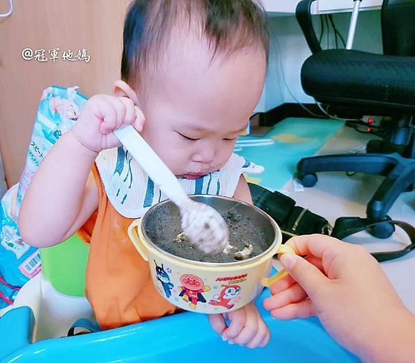 Vilson米森有機黑芝麻寶寶粥 推薦 寶寶即食粥 沖泡寶寶粥 方便 芝麻糊 芝麻粉 芝蔴0032.jpg