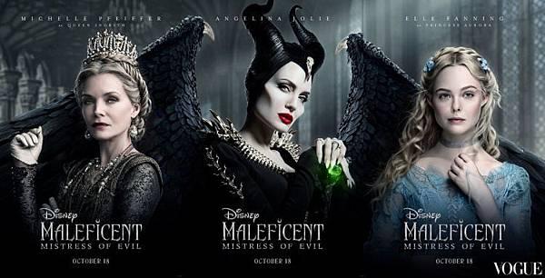 梅菲瑟 Maleficent 瑪列菲森 那達生 黑巫婆 魔莉妃 梅爾菲森特 睡美人 迪士尼 Disney 奧羅拉 英格麗 奧蘿拉 Aurora 愛洛公主08.jpg