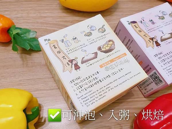 幸福米寶 寶寶粥 蔬果雪花粉 烘焙 創意麵包 寶寶即食粥 副食品 糖攝取 納攝取營養 免冷藏 免冷凍 Naturmi 11.jpg