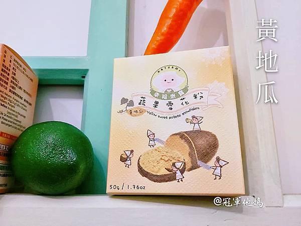幸福米寶 寶寶粥 蔬果雪花粉 烘焙 創意麵包 寶寶即食粥 副食品 糖攝取 納攝取營養 免冷藏 免冷凍 Naturmi 13.jpg