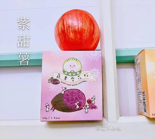 幸福米寶 寶寶粥 蔬果雪花粉 烘焙 創意麵包 寶寶即食粥 副食品 糖攝取 納攝取營養 免冷藏 免冷凍 Naturmi 30.jpg