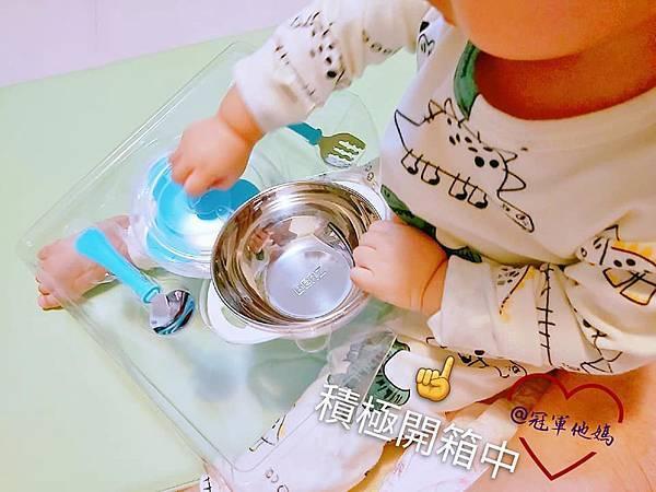 寶寶餐碗推薦Expect 傳佳知寶BERZ三件組學習吸盤碗托嬰中心幼兒園 三色碗 副食品 學習餐碗 寶寶餐具07.jpg