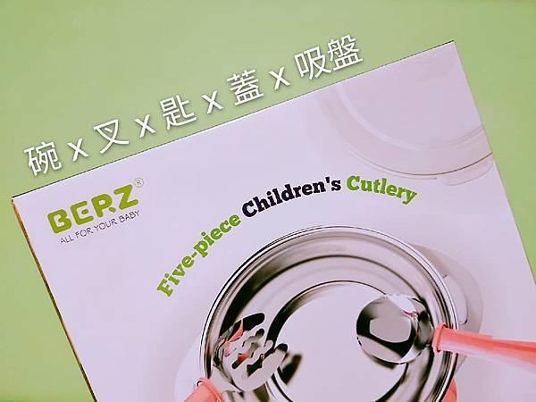寶寶餐碗推薦Expect 傳佳知寶BERZ三件組學習吸盤碗托嬰中心幼兒園 三色碗 副食品 學習餐碗 寶寶餐具50.jpg