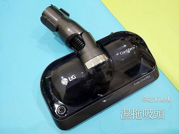3C家電 居家好物 吸塵器推薦 直立式吸塵器 LG CordZero™A9+濕拖無線吸塵器 開箱實測評比01.jpg