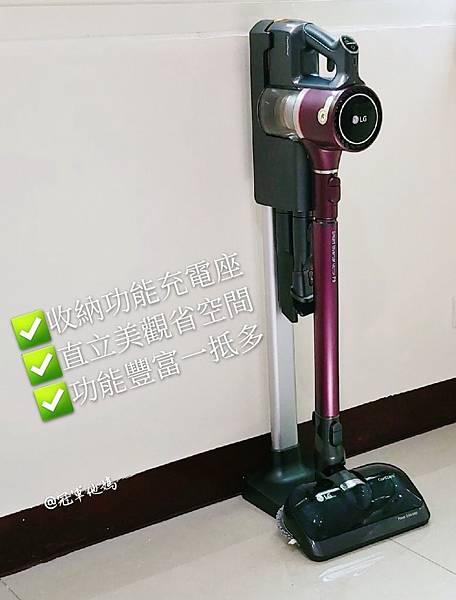 3C家電 居家好物 吸塵器推薦 直立式吸塵器 LG CordZero™A9+濕拖無線吸塵器 開箱實測評比02.jpg