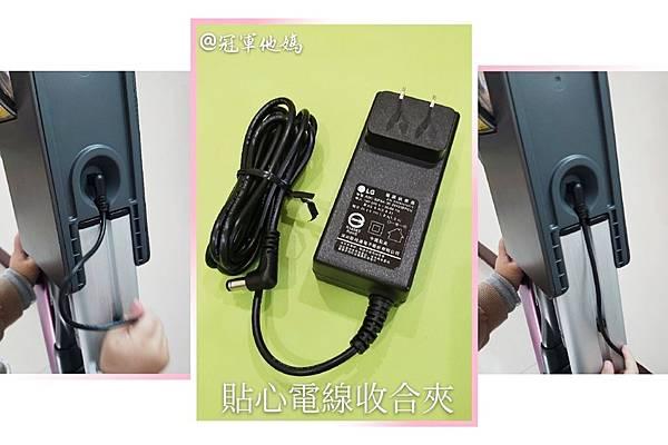 3C家電 居家好物 吸塵器推薦 直立式吸塵器 LG CordZero™A9+濕拖無線吸塵器 開箱實測評比08.jpg
