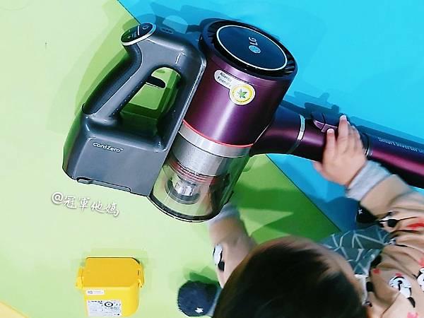 3C家電 居家好物 吸塵器推薦 直立式吸塵器 LG CordZero™A9+濕拖無線吸塵器 開箱實測評比06.jpg
