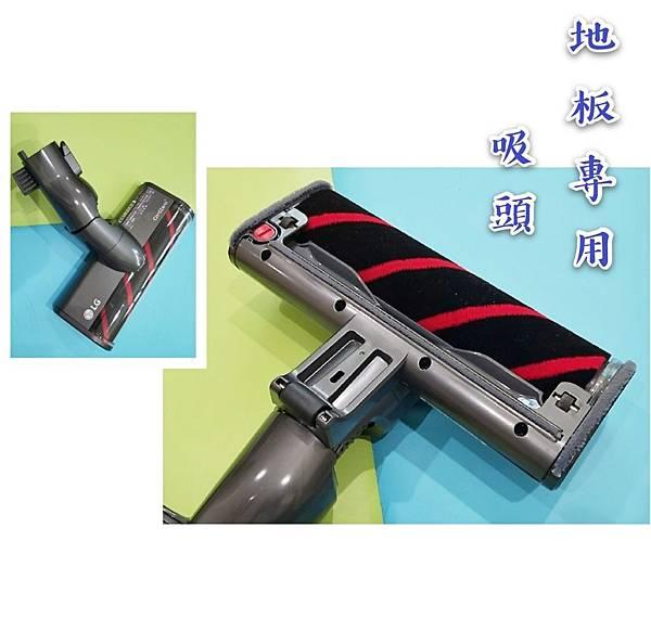 3C家電 居家好物 吸塵器推薦 直立式吸塵器 LG CordZero™A9+濕拖無線吸塵器 開箱實測評比11.jpg
