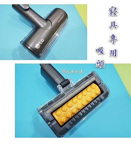 3C家電 居家好物 吸塵器推薦 直立式吸塵器 LG CordZero™A9+濕拖無線吸塵器 開箱實測評比12.jpg