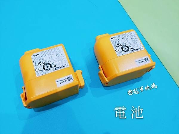 3C家電 居家好物 吸塵器推薦 直立式吸塵器 LG CordZero™A9+濕拖無線吸塵器 開箱實測評比13.jpg