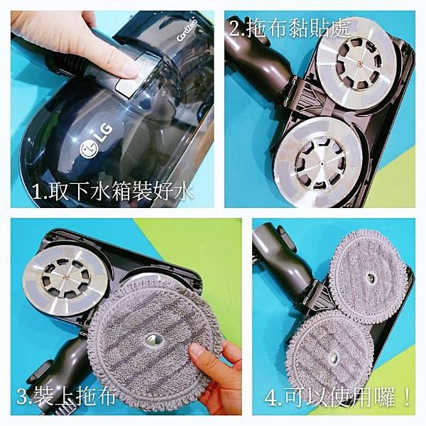 3C家電 居家好物 吸塵器推薦 直立式吸塵器 LG CordZero™A9+濕拖無線吸塵器 開箱實測評比10.jpg