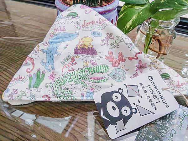 揹巾配件 奶嘴鍊推薦 送禮首選 Meimeijia 美美加 背巾配件彌月禮盒組 這不是侏儸紀 美美加QQ腸奶嘴鍊 口水 圍兜禮盒26.jpg