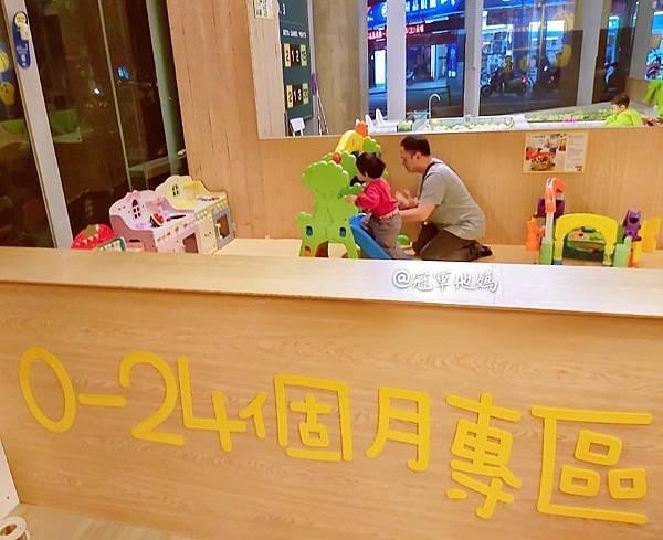 大樹先生的家 台中親子餐廳推薦 古亭 北區崇德路 香港 臺中親子餐廳 台中遛小孩 親子友善餐廳 好吃 親子館 手作可課程 抓周21 菜單 價目表.jpg