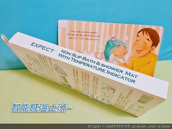 Expect傳佳知寶 嬰幼兒用品 嬰幼兒用品推薦 寶寶用品 寶寶用品推薦 嬰兒用品推薦 嬰兒用品清單2020 浴室止滑 止滑墊 浴缸止滑墊 防滑墊 防滑地墊 智能感溫地墊08.jpg