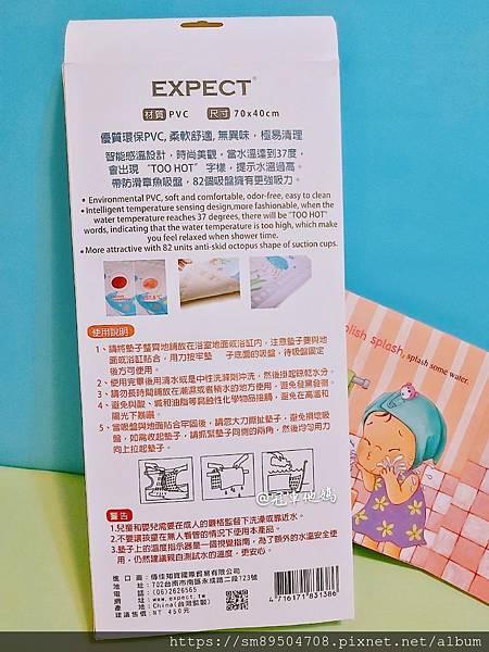 Expect傳佳知寶 嬰幼兒用品 嬰幼兒用品推薦 寶寶用品 寶寶用品推薦 嬰兒用品推薦 嬰兒用品清單2020 浴室止滑 止滑墊 浴缸止滑墊 防滑墊 防滑地墊 智能感溫地墊09.jpg