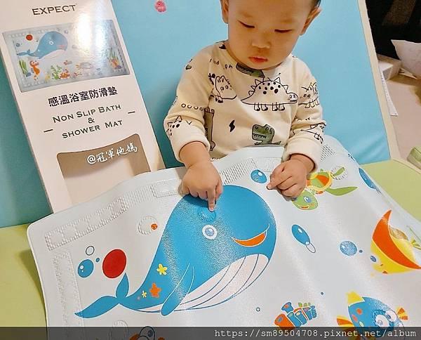 Expect傳佳知寶 嬰幼兒用品 嬰幼兒用品推薦 寶寶用品 寶寶用品推薦 嬰兒用品推薦 嬰兒用品清單2020 浴室止滑 止滑墊 浴缸止滑墊 防滑墊 防滑地墊 智能感溫地墊16.jpg