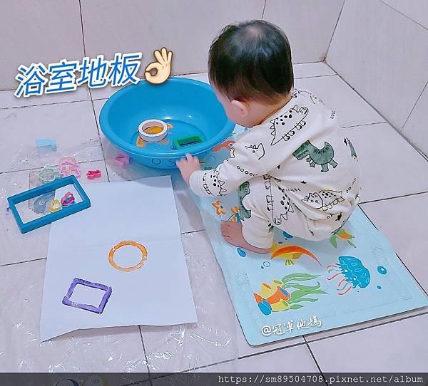 Expect傳佳知寶 嬰幼兒用品 嬰幼兒用品推薦 寶寶用品 寶寶用品推薦 嬰兒用品推薦 嬰兒用品清單2020 浴室止滑 止滑墊 浴缸止滑墊 防滑墊 防滑地墊 智能感溫地墊21.jpg