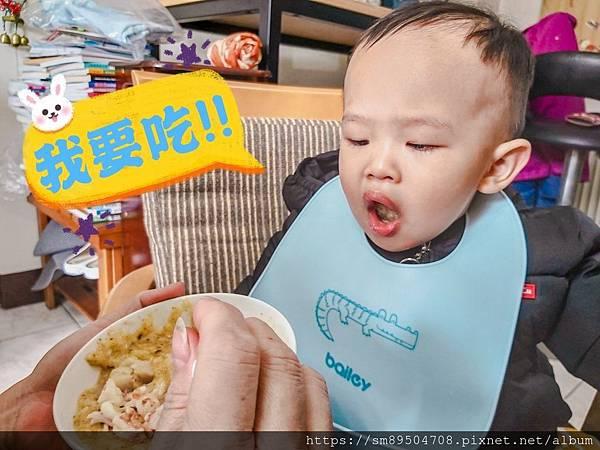 郭老師寶寶粥 常溫寶寶粥 郭老師常溫寶寶粥評價 親子出遊方便 嬰兒副食品 實體門市資訊_11.jpg