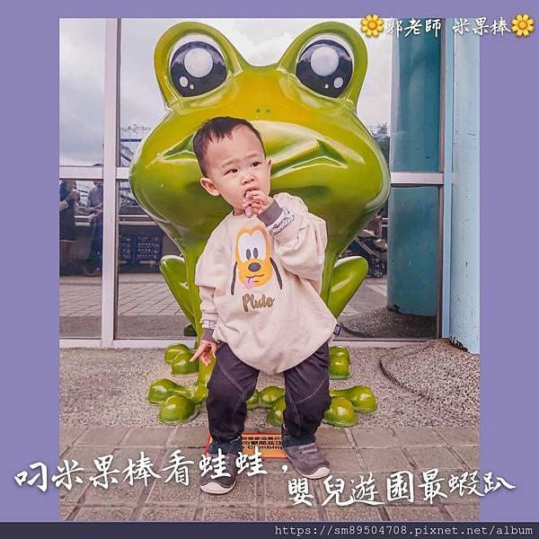 郭老師寶寶粥 常溫寶寶粥 郭老師常溫寶寶粥評價 親子出遊方便 嬰兒副食品 實體門市資訊_21.jpg