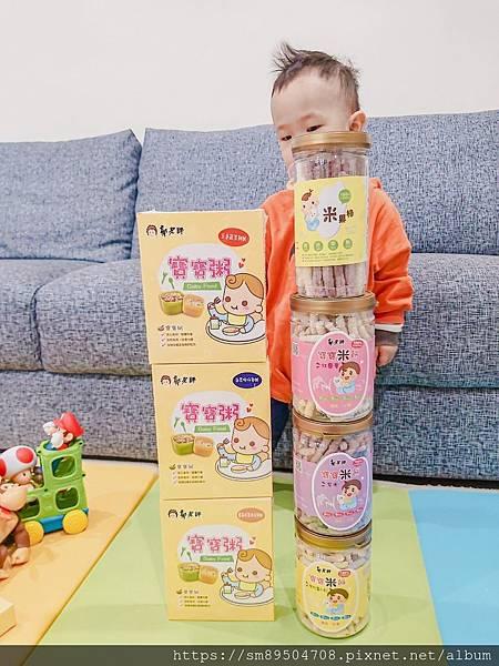 郭老師寶寶粥 常溫寶寶粥 郭老師常溫寶寶粥評價 親子出遊方便 嬰兒副食品 實體門市資訊_6.jpg