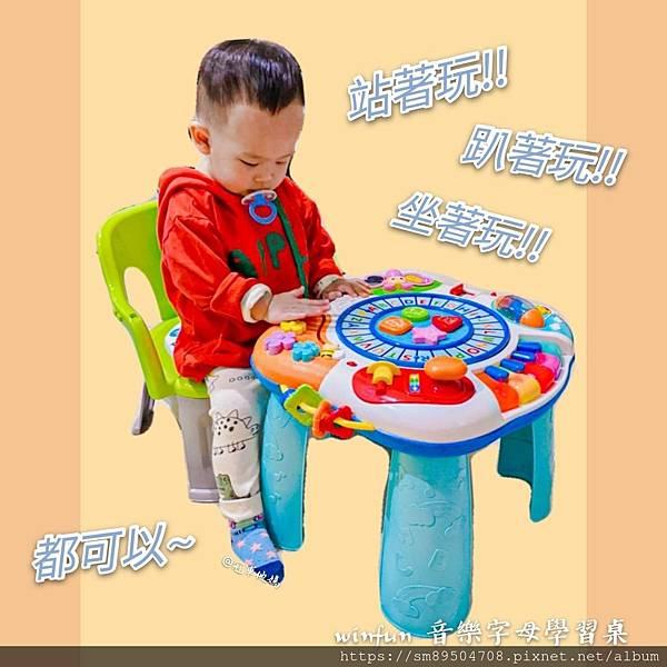 碩捷winfun 音樂字母桌 球球小火車 嬰幼兒益智玩具 幼兒玩具推薦 英語學習 玩中學 聲光玩.jpg